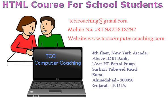 html-course