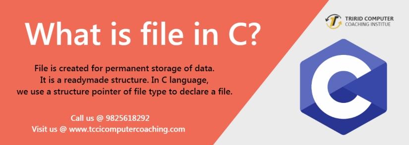 file in c